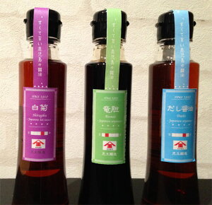 児玉醸造 セットA(竜胆・白菊・だし醤油)【お醤油】【メーカー直送・代引不可】