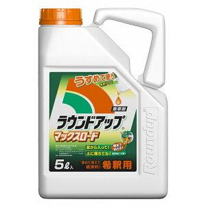 日産化学 ラウンドアップマックスロード 5L【メーカー直送】【送料無料】