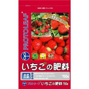 (3袋セット)プロトリーフ いちごの肥料700g