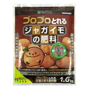 花ごころ ジャガイモの肥料 1.6kg【メーカー直送の為代引不可】【送料無料】