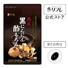熟成黒にんにく酢もろみ【栄養機能食品(ビタミンB1)】