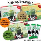 大地の恵み青汁(1箱・31包)