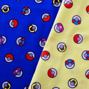 [数量5個から承ります] ポケモン モンスターボール柄 シーチング生地 約106cm幅×10cm単位計り売り  ポケットモンスター ピカチュウ コットン プリント 通園 通学 入園 入学 レッスンバッグ 巾