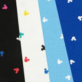 ※5個(50cm)以上からご注文下さい※ ミッキーマウス アイコン柄 シーチング生地 約106cm幅 10cm単位価格 | ミッキーフェイス KOKKA コットン プリント 通園 通学 入園 入学 レッスンバッグ 巾着 キッズ キャラクター 手芸 手作り ハンドメイド
