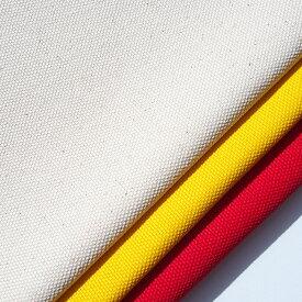 [数量5個から承ります] [メール便1.0mまで] カラー帆布 8号 無地 全10色 約112cm幅×10cm単位計り売り| 帆布 ハンプ 生地 無地 コットン 厚地 バッグ リュック 入園 入学 通園 通学 グッズ 鞄 インテリア マルチカバー ハンドメイド 手芸 手作り