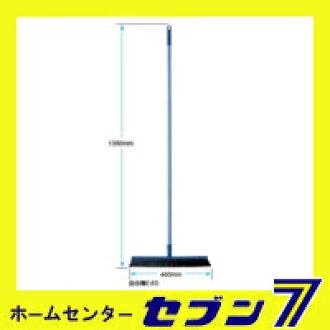 山崎产业神鹰自由笤帚E45 C271-000U-MB