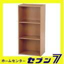 カラーボックス 3段 HP943 木製 棚 43990 カラーボックス 3段 (ビーチ) 収納 3段 ボックス 収納 【RCP】