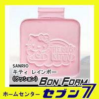 【ポイント5倍】キティレインボー PI ピンク ボンフォーム BONFORM [カー用品 クッション]【ポイントUP:1/9PM20〜1/16AM1時59】