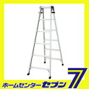 【送料無料】はしご兼用脚立RC2.0-18【1.7m】[rc18 1台 はしご 脚立 アルミ 作業台 踏み台 園芸用品 足場 現場 機材 …