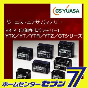 バイク用バッテリー 制御弁式 GT7B-4 ジーエス・ユアサ [GT7B4 液入り充電済 オートバイ gsユアサ]