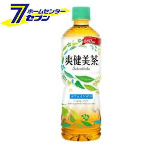 【爽健美茶】 600ml 24本 PET コカ・コーラ 【1ケース販売】[コカコーラ ドリンク 飲料・ソフトドリンク]
