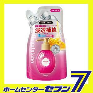 ビューティラボ 美容液 つめかえ用 とてもしっとり 110ml ホーユー [美容液 詰替 詰め替え しっとりタイプ トリートメント]