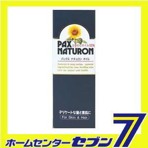 パックスナチュロン オイル(ひまわりオイル100%) 60ml [太陽油脂 パックスナチュロン 美容オイル]