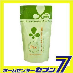 パックス お肌しあわせボディーソープ 詰替用 350ml 太陽油脂