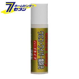 クリスタルプロセス ウロコ・ワイパー傷除去研磨剤 ハード 200ml [品番:H02020] クリスタルプロセス [洗車用品 ガラスクリーナー]【キャッシュレス5%還元】