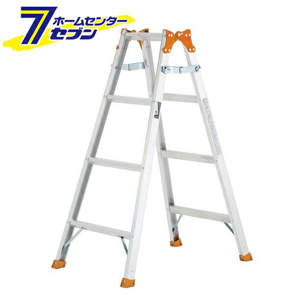 【送料無料】 はしご兼用脚立 約120cm DEA-120F アルインコ [梯子 はしご 脚立 作業台 踏み台 園芸用品 足場]