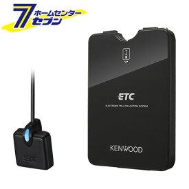 ETC1.0 ETC-S1000 ケンウッド [ETC車載器/カーナビ連動型/カーアクセサリー/カー用品]【キャッシュレス5%還元】