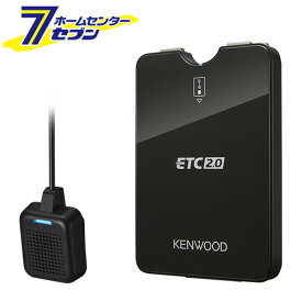 ETC2.0 ETC-S2000 ケンウッド [ETC車載器/カーナビ連動型/ETC2.0対応/カーアクセサリー/カー用品]【キャッシュレス5%還元】