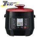 コイズミ マイコン 電気圧力鍋 KSC-3501/R 2.5L [電気鍋 電機 家庭用]