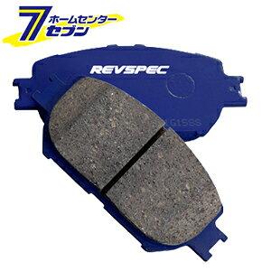 Weds(ウェッズ) REVSPEC PRIMES(レブスペック プライム) 品番:PR-N204 フロント用 ニッサン リーフ AZE0 '12/11以降 Weds [ブレーキパッド 自動車]