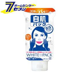 白肌パック 140g ウテナ [化粧品 パック 洗い流しタイプ]