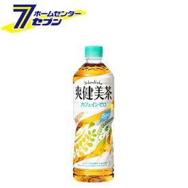 爽健美茶 PET 600ml 24本 【1ケース販売】 コカ・コーラ [ソフトドリンク コーラ コカコーラ]