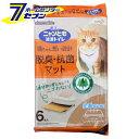 ニャンとも清潔トイレ脱臭・抗菌マット (6枚入り×5個) ≪猫 トイレ マット ペット用品 猫 ニャンとも マット にゃ…
