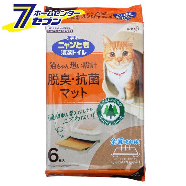 ニャンとも清潔トイレ脱臭・抗菌マット(6枚*10コ入)[花王 猫 ネコ 猫砂 にゃんとも]