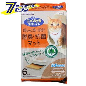 ニャンとも清潔トイレ脱臭・抗菌マット(6枚*10コ入)[花王 猫 ネコ 猫砂 にゃんとも1箱 1ケース]【キャッシュレス5%還元】