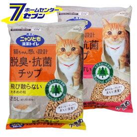 ニャンとも清潔トイレ脱臭・抗菌チップ(2.5L*18コ入) [花王 ネコ 猫砂 にゃんとも]