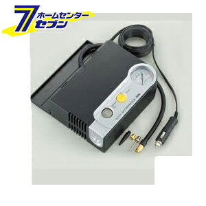 Pro-EXCEL LEDライト付エアーコンプレッサー 大橋産業 BAL [自動車 タイヤ 空気入れ]