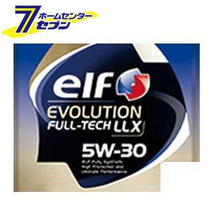 【ポイント10倍】elf EVOLUTION FULL TECH LLX 5W-30 全化学合成油 1ケース(1L×24入り) エルフ [エンジンオイル 自動車]【ポイントUP:2019年5月22日pm22時〜5月30日pm23時59】
