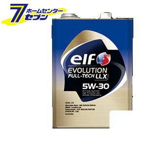 【ポイント10倍】elf EVOLUTION FULL TECH LLX 5W-30 全化学合成油 1ケース(4L×6入り) エルフ [エンジンオイル 自動車]【ポイントUP:2019年5月22日pm22時〜5月30日pm23時59】