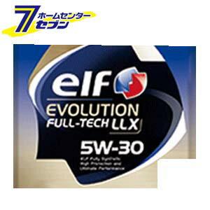 【ポイント10倍】elf EVOLUTION FULL TECH LLX 5W-30 全化学合成油 20Lペール エルフ [エンジンオイル 自動車]【ポイントUP:2019年5月22日pm22時〜5月30日pm23時59】