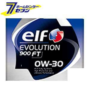 【ポイント10倍】elf EVOLUTION 900 FT 0W-30 全化学合成油 1ケース(1L×24入り) エルフ [エンジンオイル 自動車]【ポイントUP:2019年5月22日pm22時〜5月30日pm23時59】