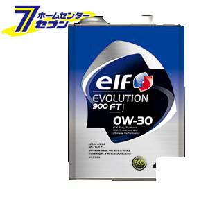 【ポイント10倍】elf EVOLUTION 900 FT 0W-30 全化学合成油 1ケース(4L×6入り) エルフ [エンジンオイル 自動車]【ポイントUP:2019年5月22日pm22時〜5月30日pm23時59】
