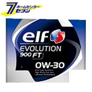 【ポイント10倍】elf EVOLUTION 900 FT 0W-30 全化学合成油 20Lペール エルフ [エンジンオイル 自動車]【ポイントUP:2019年5月22日pm22時〜5月30日pm23時59】