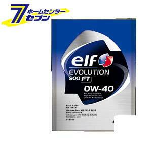 【ポイント10倍】elf EVOLUTION 900 FT 0W-40 全化学合成油 1ケース(4L×6入り) エルフ [エンジンオイル 自動車]【ポイントUP:2019年5月22日pm22時〜5月30日pm23時59】