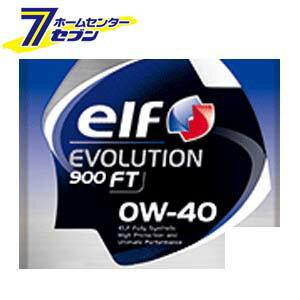 【ポイント10倍】elf EVOLUTION 900 FT 0W-40 全化学合成油 20Lペール エルフ [エンジンオイル 自動車]【ポイントUP:2019年5月22日pm22時〜5月30日pm23時59】