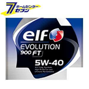 【ポイント10倍】elf EVOLUTION 900 FT 5W-40 全化学合成油 1ケース(3L×6入り) エルフ [エンジンオイル 自動車]【ポイントUP:2019年5月22日pm22時〜5月30日pm23時59】