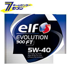 【ポイント10倍】elf EVOLUTION 900 FT 5W-40 全化学合成油 20Lペール エルフ [エンジンオイル 自動車]【ポイントUP:2019年5月22日pm22時〜5月30日pm23時59】