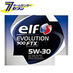 【ポイント10倍】elf EVOLUTION 900 FTX 5W-30 全化学合成油 1ケース(3L×6入り) エルフ [エンジンオイル 自動車]【ポイントUP:2019年5月22日pm22時〜5月30日pm23時59】