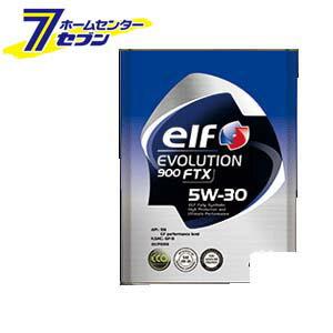 【ポイント10倍】elf EVOLUTION 900 FTX 5W-30 全化学合成油 1ケース(4L×6入り) エルフ [エンジンオイル 自動車]【ポイントUP:2019年5月22日pm22時〜5月30日pm23時59】