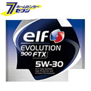 【ポイント10倍】elf EVOLUTION 900 FTX 5W-30 全化学合成油 20Lペール エルフ [エンジンオイル 自動車]【ポイントUP:2019年5月22日pm22時〜5月30日pm23時59】