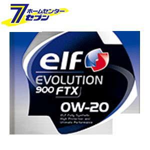 【ポイント10倍】elf EVOLUTION 900 FTX 0W-20 全化学合成油 1ケース(1L×24入り) エルフ [エンジンオイル 自動車]【ポイントUP:2019年5月22日pm22時〜5月30日pm23時59】