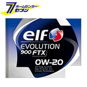 【ポイント10倍】elf EVOLUTION 900 FTX 0W-20 全化学合成油 1ケース(3L×6入り) エルフ [エンジンオイル 自動車]【ポイントUP:2019年5月22日pm22時〜5月30日pm23時59】
