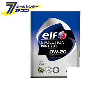 【ポイント10倍】elf EVOLUTION 900 FTX 0W-20 全化学合成油 1ケース(4L×6入り) エルフ [エンジンオイル 自動車]【ポイントUP:2019年5月22日pm22時〜5月30日pm23時59】