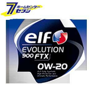 【ポイント10倍】elf EVOLUTION 900 FTX 0W-20 全化学合成油 20Lペール エルフ [エンジンオイル 自動車]【ポイントUP:2019年5月22日pm22時〜5月30日pm23時59】