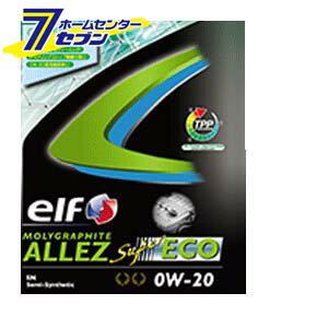 【ポイント10倍】elf MOLYGRAPHITE ALLEZ SUPER ECO 0W20 部分合成油 1ケース(1L×24入り) エルフ [エンジンオイル 自動車]【ポイントUP:2019年5月22日pm22時〜5月30日pm23時59】
