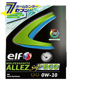 【ポイント10倍】elf MOLYGRAPHITE ALLEZ SUPER ECO 0W20 部分合成油 1ケース(3L×6入り) エルフ [エンジンオイル 自動車]【ポイントUP:2019年5月22日pm22時〜5月30日pm23時59】